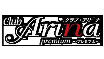 Club Arina Premium