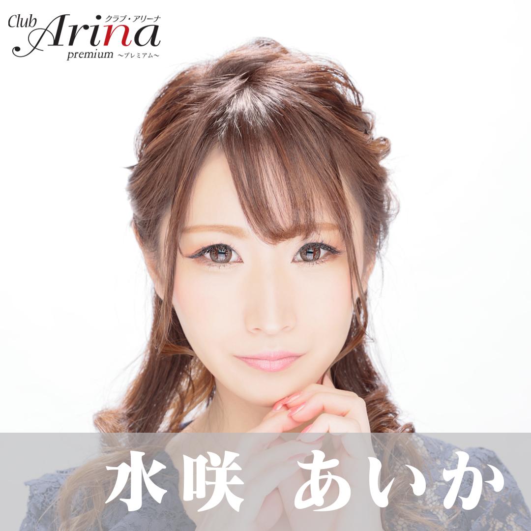 AIKA_FACE2020.11.27