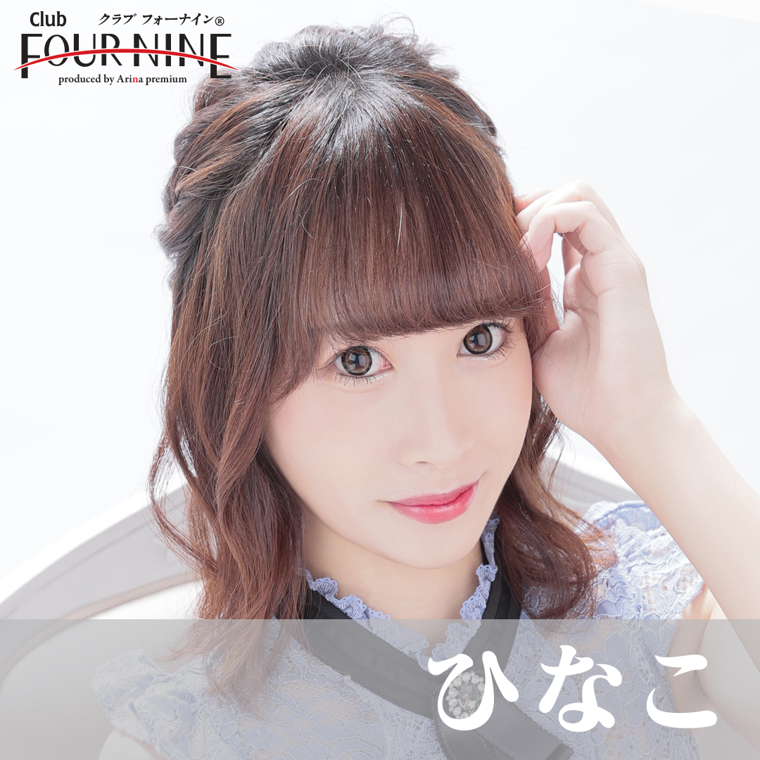 HINAKO_FACE2020.11.27