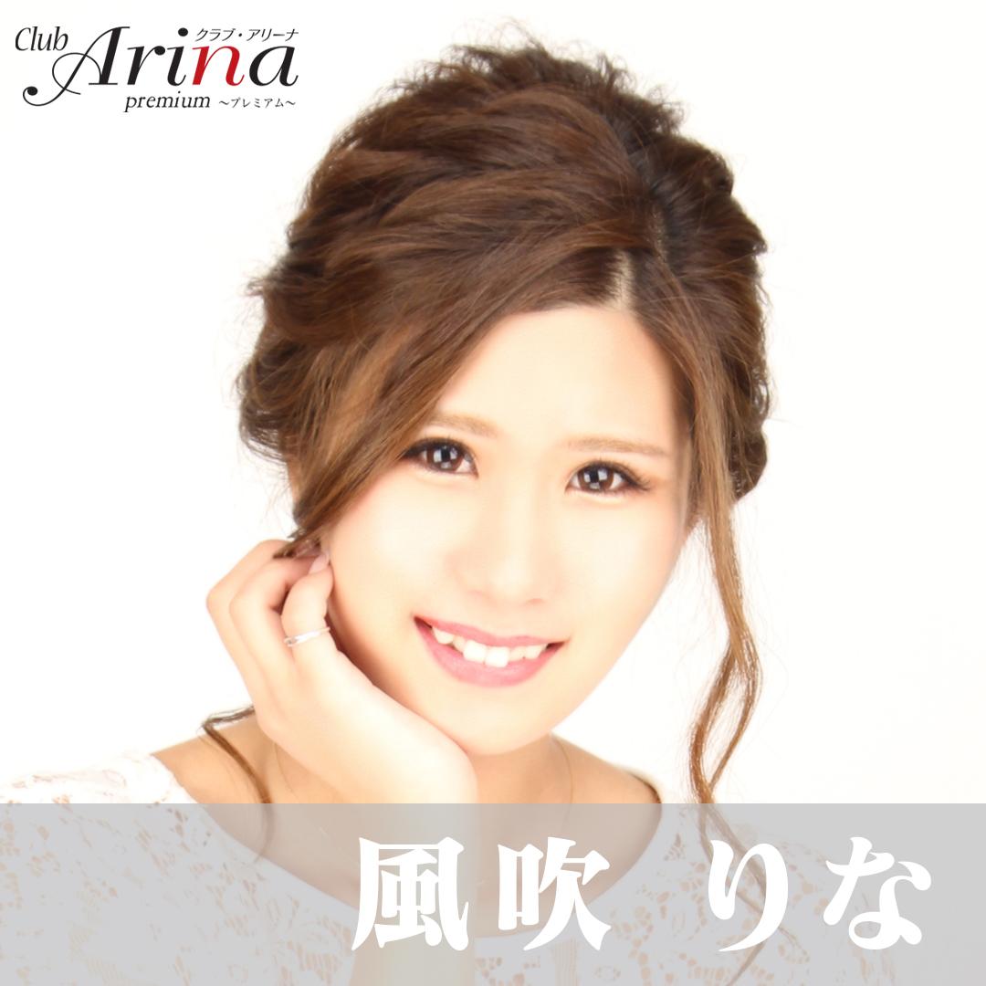 RINA_FACE2020.11.27