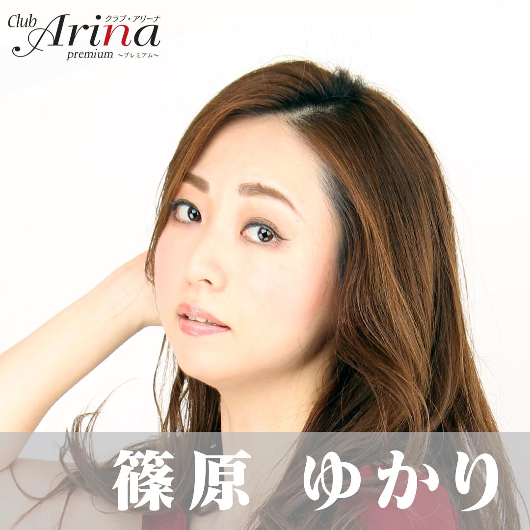 YUKARI_FACE2020.11.27